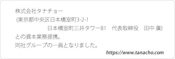 text_top201905